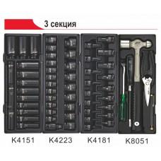 Тележка инструментальная (JTC-5021) 7 секций с набором инструментов 344 предмета JTC