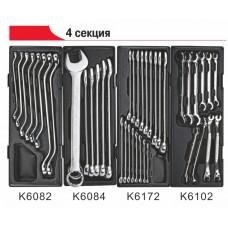 Тележка инструментальная (JTC-3931) 7 секций с набором инструментов 344 предмета JTC